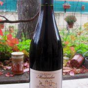 beaujolais nouveau, wine, burgundy