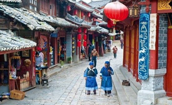 Lijiang Ancient Town with Naxi People