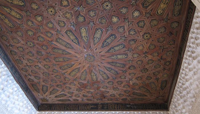 interior of Muslim architecture in Spain