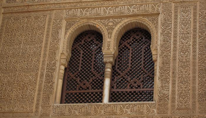 Muslim architecture in Spain